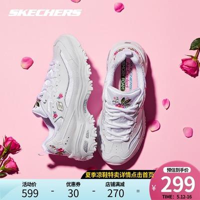 斯凯奇女鞋官方旗舰店2021春夏刺绣花小白鞋百搭老爹鞋一代熊猫鞋