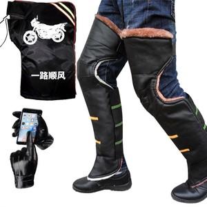 骑摩托车用摩托骑行护膝骑电瓶车摩托车护腿男女女士冬季防寒加厚