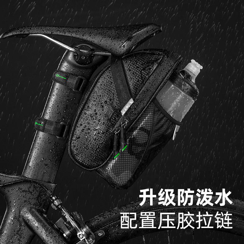 洛克兄弟自行车尾包车包山地车水壶包折叠车公路车骑行包装备配件