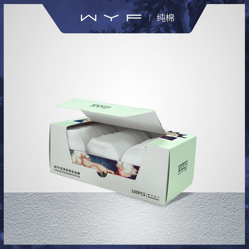 WYF化妆棉卸妆专用女加厚卸妆棉款压边脸部眼部纯棉双面100片/盒