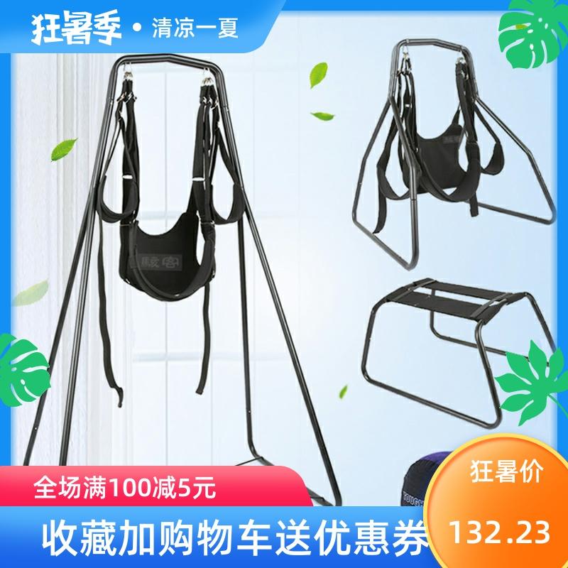 Мебель для взрослых Артикул 614083938927