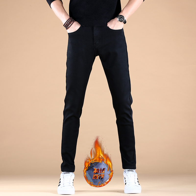Thickened net red trend jeans small feet spring and autumn tide brand mens slim pants casual mens broken hole Korean version Plush