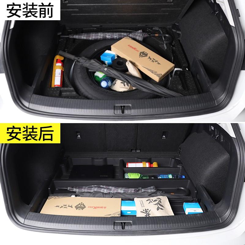 专用大众探岳改装储物盒后备箱储物盒装饰备胎尾箱收纳探岳车用品