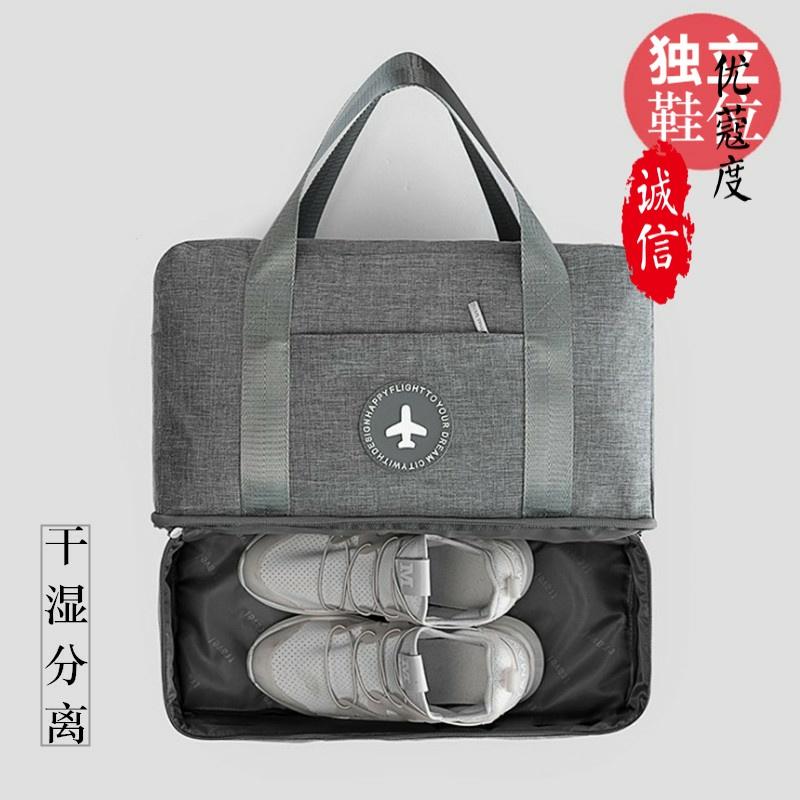 运动包跑步斜跨男旅行袋衣服收纳袋手提包包女单肩包健身包可放鞋