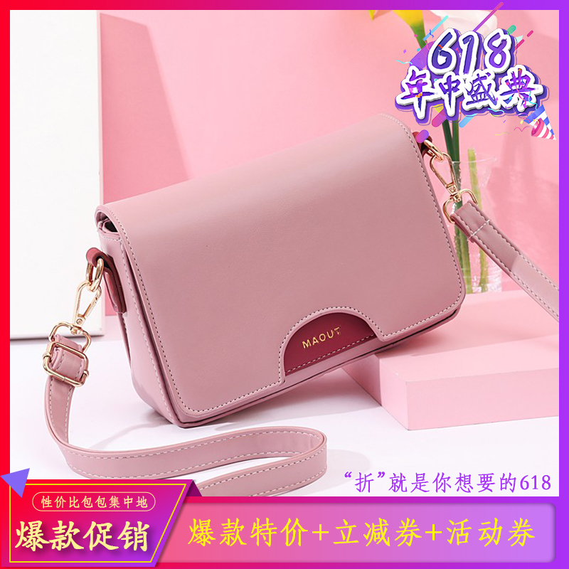Spring and summer 2020 new one shoulder womens bag fashion Messenger Bag Pink Small Square bag small crowd soft leather bag shop wide package