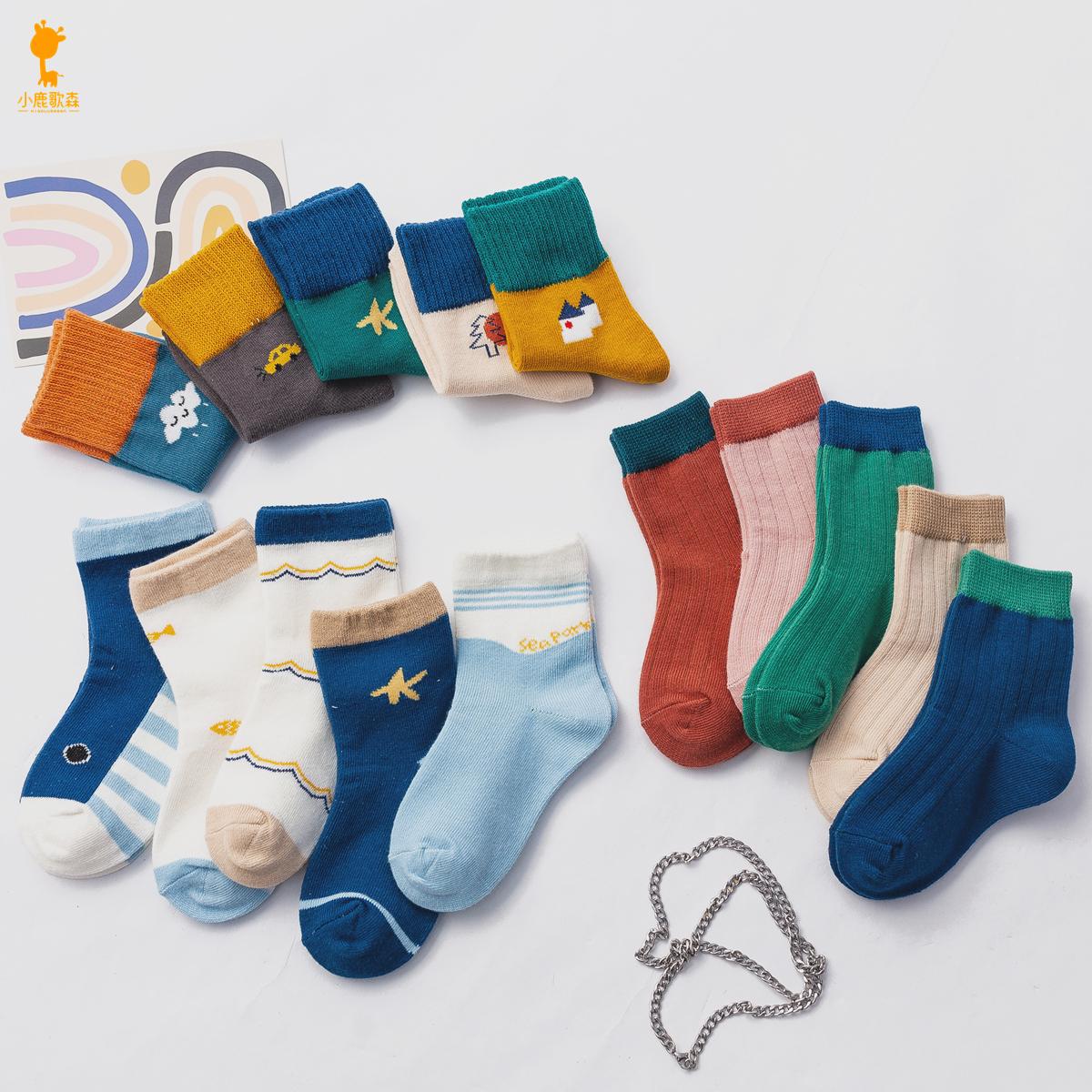 小鹿歌森2020秋冬新款宝宝袜子纯棉婴儿儿童中筒袜学院风竖条纹袜
