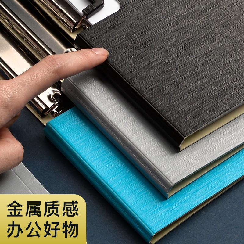 中國代購 中國批發-ibuy99 文件夹 文件夹板a4板夹资料夹多功能横版写字板书垫板文具商务办公用品
