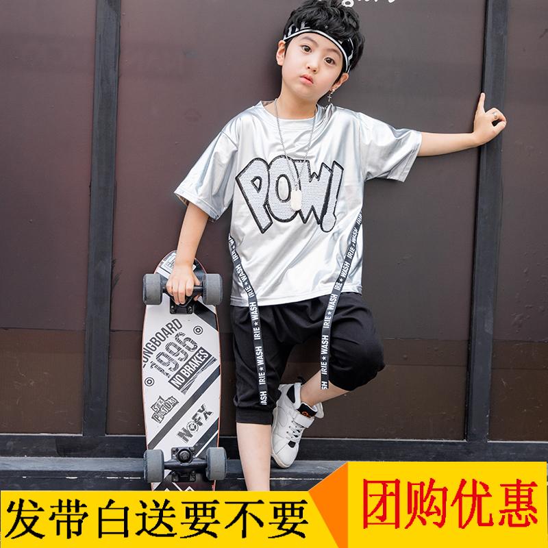 六一节儿童街舞套装男童嘻哈街舞衣服男儿童爵士舞演出服潮夏季