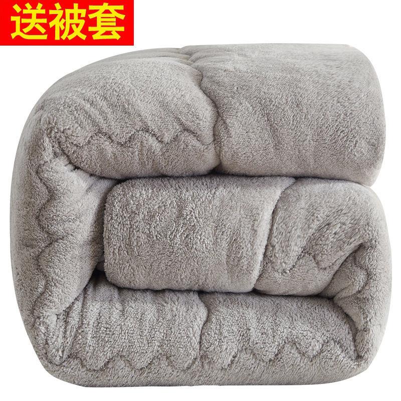 2020羊羔绒被子冬被送被套保暖双人棉被太空被秋冬被子芯单人被