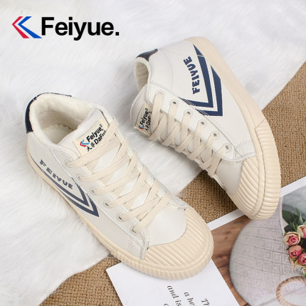 Feiyue / Feiyue cotton shoes mens winter warm Plush Snow Boots lovers leisure sports outdoor womens shoes
