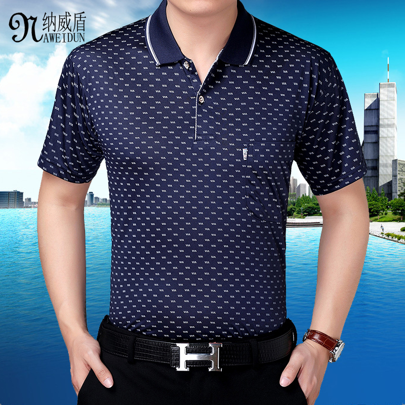 Summer 2020 middle aged mens short sleeve T-shirt collar slim and comfortable