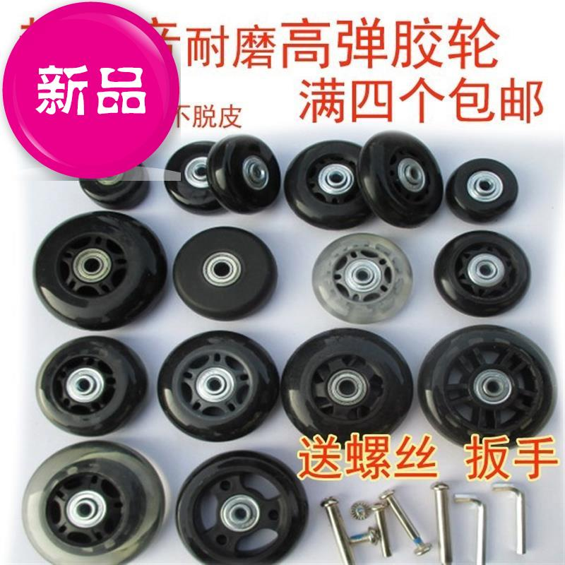 Accessories wheel general t use wear-resistant stationary caster wheel accessories to replace wheel luggage tie rod suitcase universal wheel
