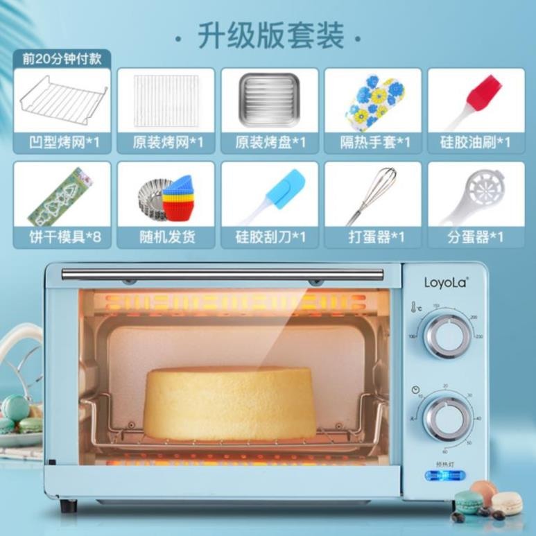 The rack is suitable for duck oven, electric appliance, sweet potato, red bear, small oven, environmental protection, student support and sweet potato roaster. Home oven net