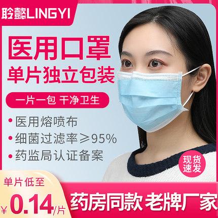 一次性医用口罩医疗成人独立包装