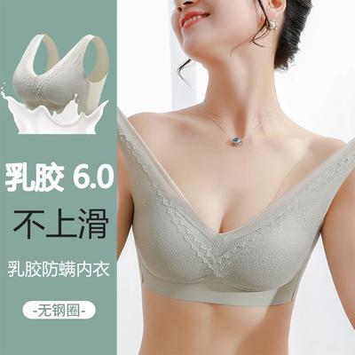 泰国乳胶背心式文胸运动内衣女无钢圈小胸聚拢蕾丝胸罩
