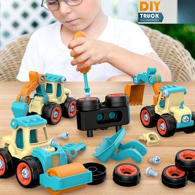 儿童拼装工程车拆卸可拆装拧螺丝组装益智玩具挖掘机男孩宝宝套装