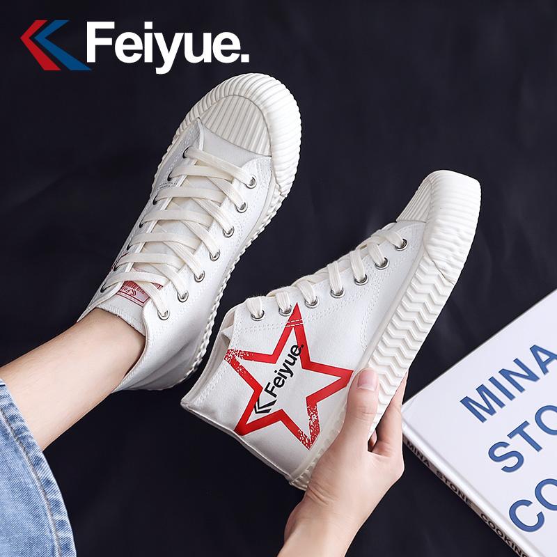 飞跃女鞋2021年新款百搭潮流韩版ulzzang学生板鞋子高帮帆布鞋子