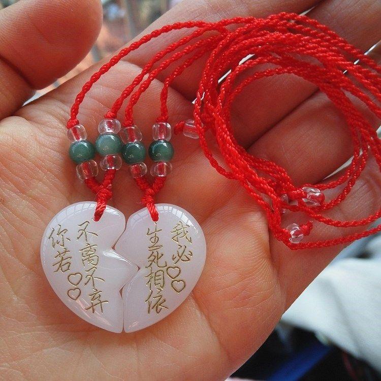 白玉石刻字爱心情侣项链一对吊坠情人节生日礼物合心男女创意礼品