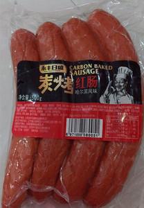 领1元券购买哈尔滨正宗东北肉肠熟食丰日盛红肠