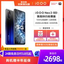 7手机855骁龙ProK20官方旗舰红米K20红米Redmi小米Xiaomi新品