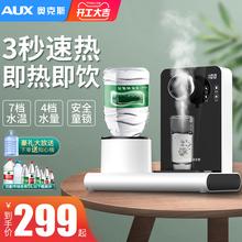 奥克斯即热式饮水机速热家用台式小型冲奶机桶装水桌面速热水机