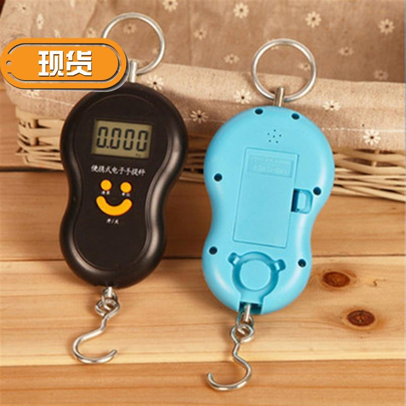 [not fooled in buying vegetables] portable electronic scale of precise hand-held scale