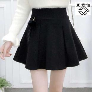 氣質成熟加厚套裝秋冬季女裝穿搭配大學生小個子顯高洋氣冬天裙子