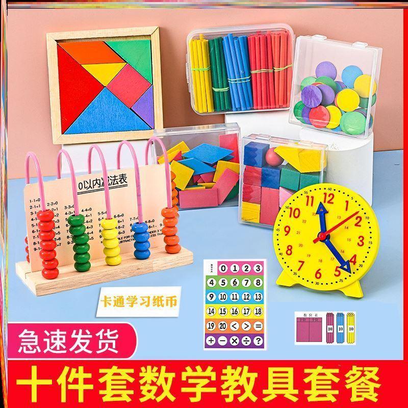 Китайские деньги Артикул 643641588974