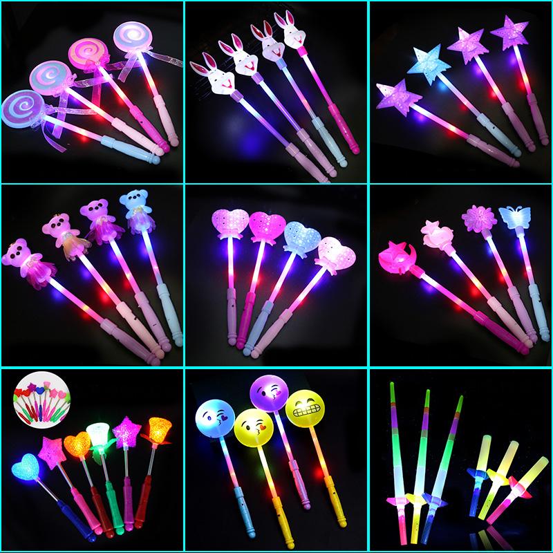 发光米粒棒五角星弹簧棒闪光卡通荧光棒演唱会应援棒儿童玩具