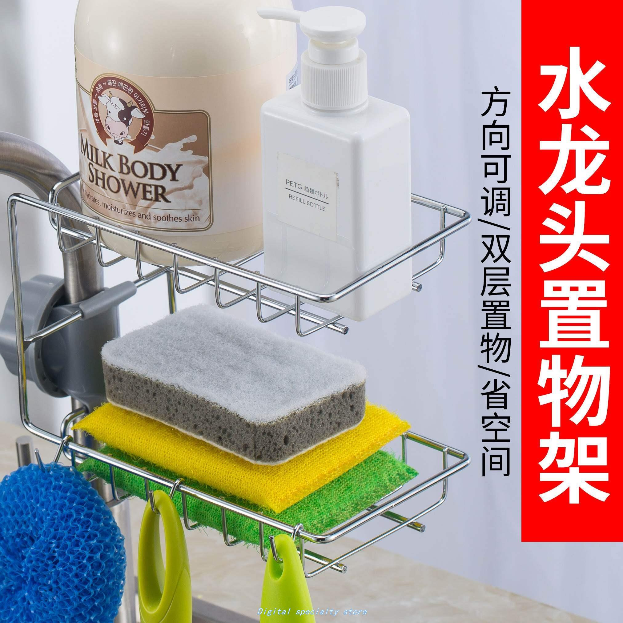 Faucet storage rack stainless steel kitchen rag drain rack