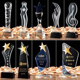 免费刻字五角星制作定制冠亚公司刻字方块水晶奖杯菱形儿童颁奖图片