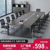 会议桌长桌椅组合简约现代接待洽谈培训桌小型条形桌子办公室家具