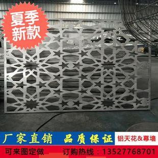 掌柜推薦造型沖孔鋁單x板氟碳外墻裝飾鋁型材常德廠家工程案例樣