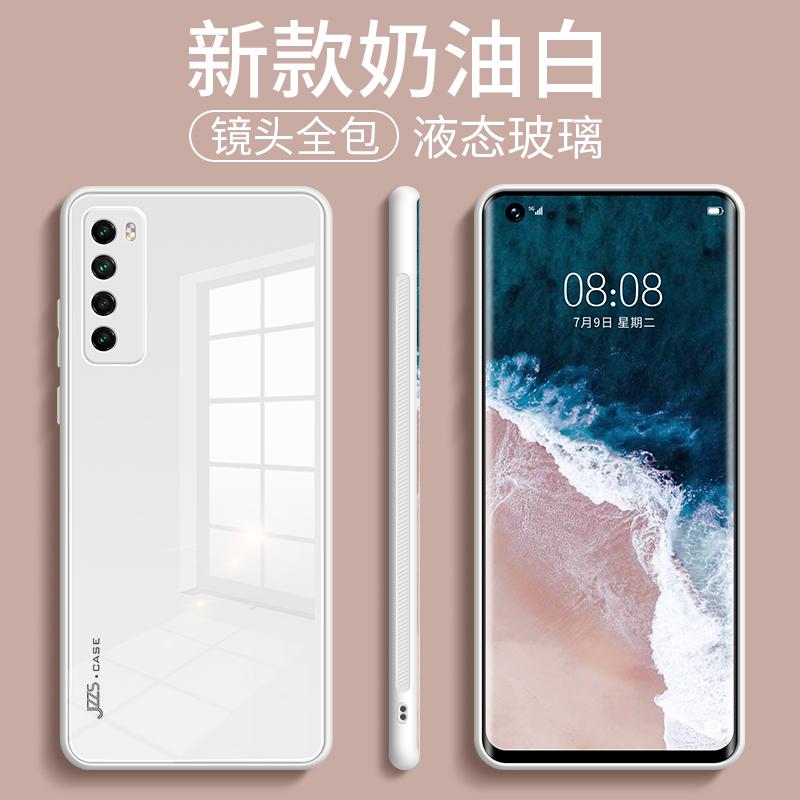 华为nova7玻璃奶油白色镜头手机壳