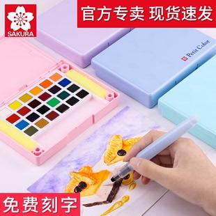 日本正版樱花水彩24色固体水彩颜料套装48色72色初学者入门手绘水彩画笔工具盒便携式美术生专业水粉色彩固彩