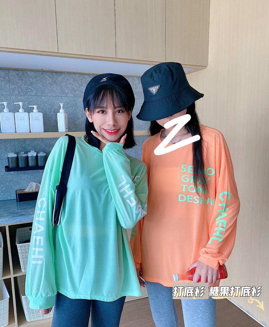 朵梵沃防晒字母短袖T恤女夏季 韩版中长款显瘦圆领时尚宽松上衣女