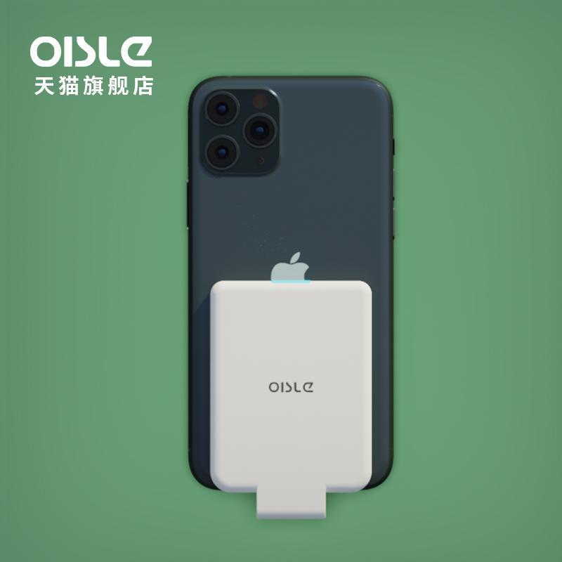 OISLE迷你超薄无线背夹充电宝适用苹果X华为三星小米便携移动电源图片
