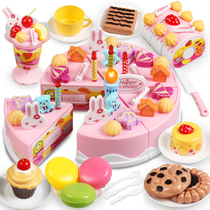 Children cake Toy Baby birthday simulation fruits and vegetables happy look at girls over home set combination