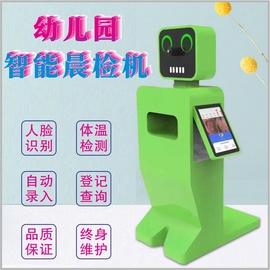 43寸智能动态人脸识别体温检测系统自助幼儿园测温刷脸晨检一体机