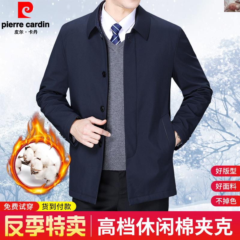皮尔卡丹【爆款热卖】高档商务休闲棉服夹克中年男士冬季翻领棉袄