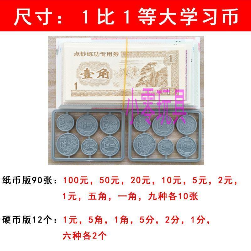 Китайские деньги Артикул 642827543474