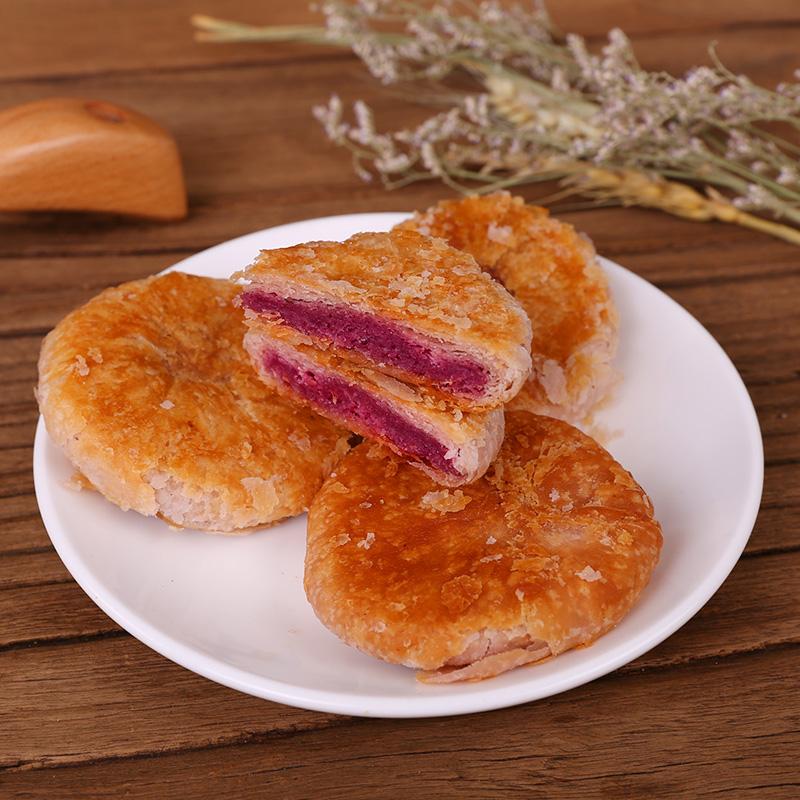 紫薯饼紫薯馅香酥饼干散装整盒装手工酥皮点心传统糕点甜点零食品