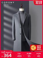 羊毛男中长款商务工装加厚呢大衣