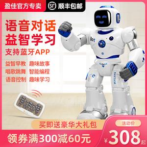 盈佳智能遥控机器人高科技益智玩具