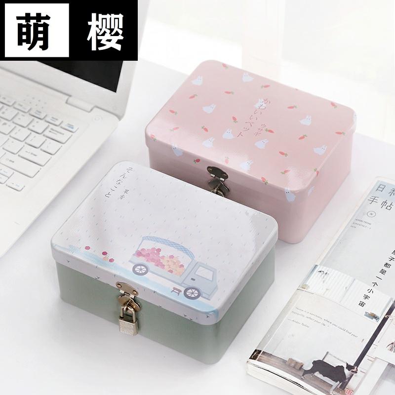 C creative tinplate box with lock storage box desktop storage and sorting storage box password box