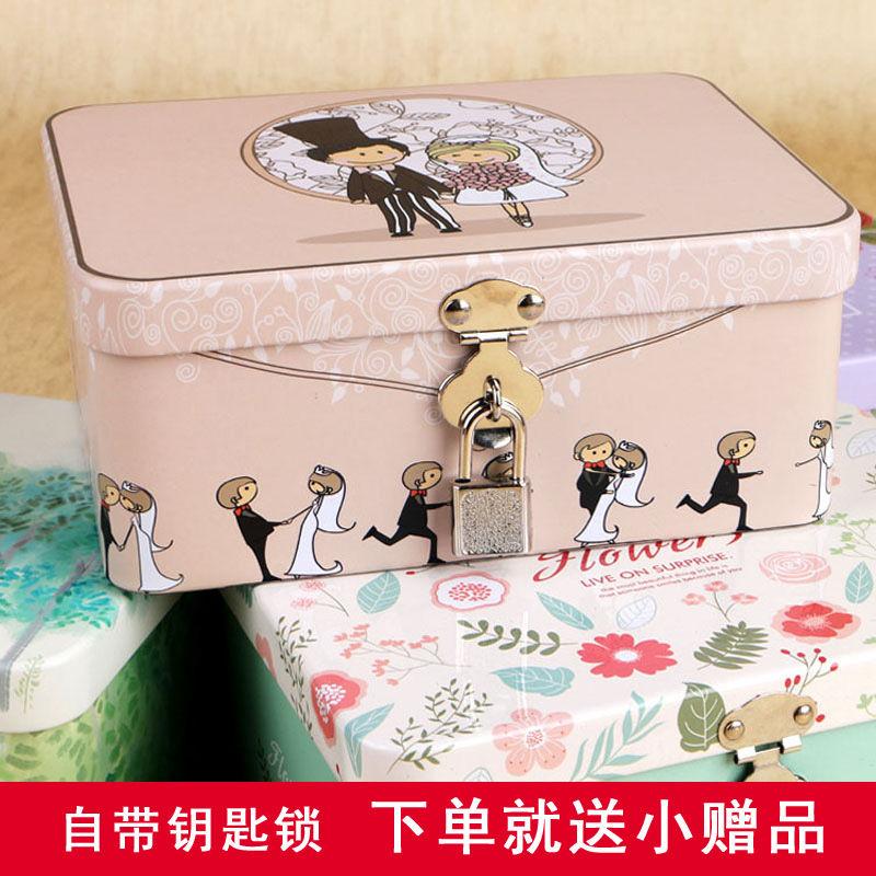 Password storage box with lock storage iron box desktop storage and sorting storage box size box small box cosmetics