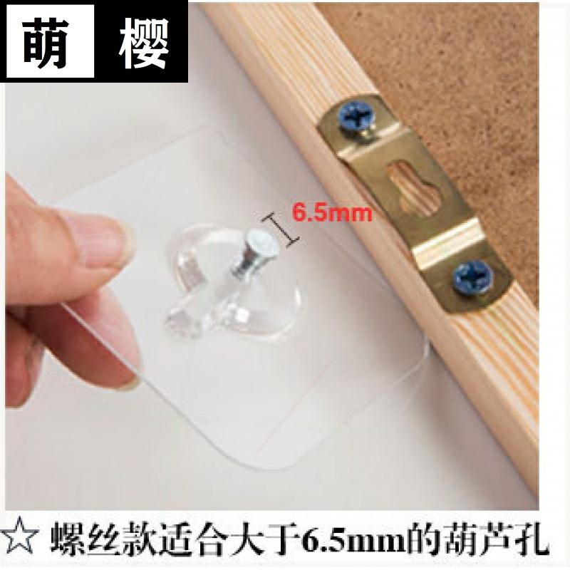 免打孔长方形无痕墙壁贴厨房置物架粘贴式强力贴片认准吹风机架沾