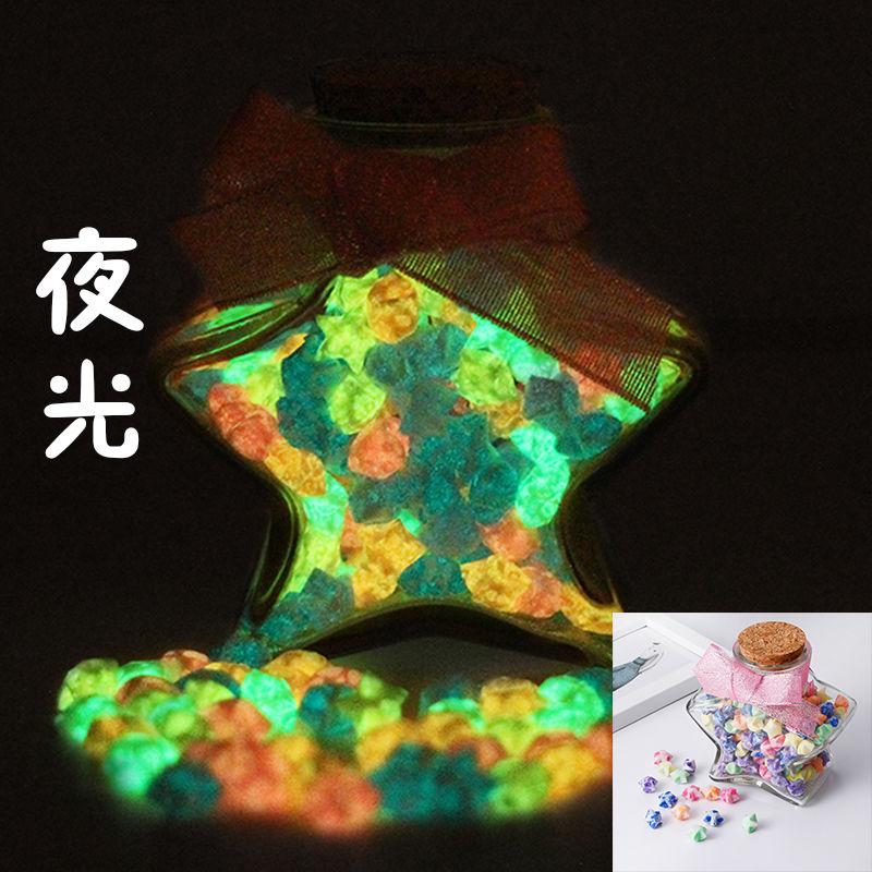 折五角星纸条夜光星星折纸玻璃瓶套装折纸星星幸运星折叠纸许愿瓶