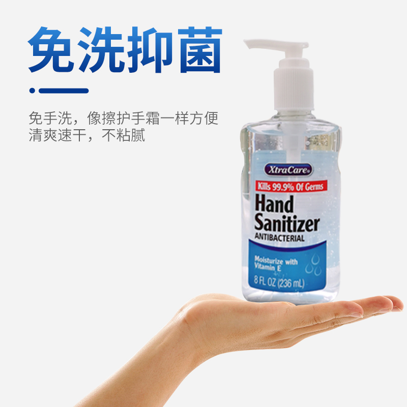Xtrcare hand sanitizer portable 236ml with 75% alcohol concentration two pack parcel post sterilization for children