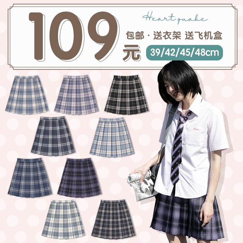 【心脏地震】 格裙JK原创日系百褶裙学生半身裙
